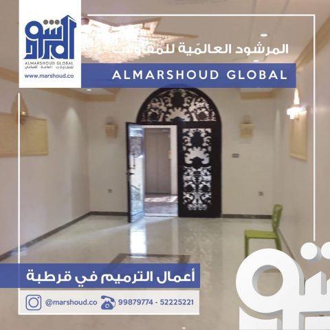 مشروع القاضي أنس محمد الكندري