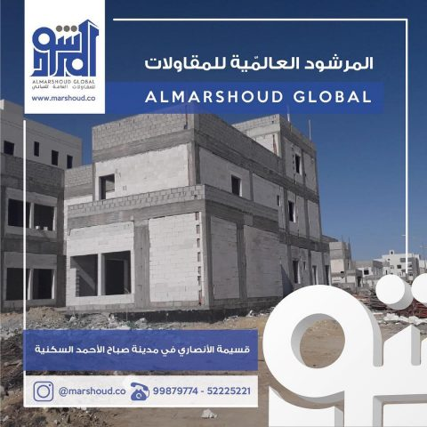 مشروع الأستاذ عبدالعزيز الأنصاري