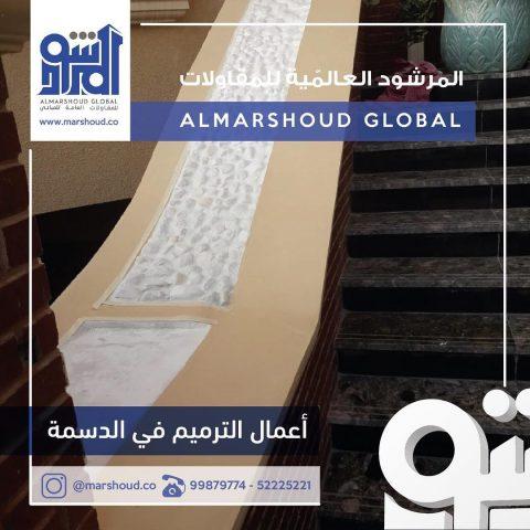مشروع الأستاذ علي أشكناني