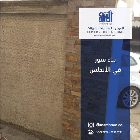 مشروع الأستاذ حسين القطان